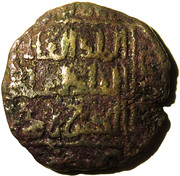 Dirham - Zengi II – avers