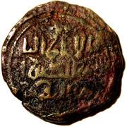 Dirham - Zengi II – revers