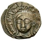 Dirham - Sayf al-din Ghazi II - 1170-1180 AD (Zengid of Monsul) – avers