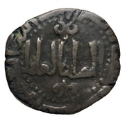 Fals - Nur al-Din Mahmud Zengid of Syria - Halab mint – avers