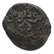 Fals - Nur al-Din Mahmud Zengid of Syria - Halab mint – revers