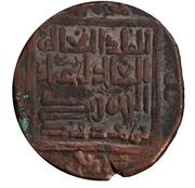 Imad al-Din Zangi – avers