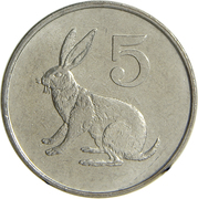5 cents -  revers