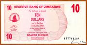 10 Dollars (Bearer Cheque) – avers