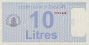 10 Litres - Fuel Coupon – avers