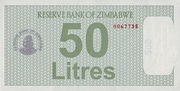 50 Litres - Fuel Coupon – avers