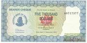 5 000 Dollars – avers