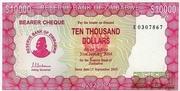 10 000 Dollars – avers