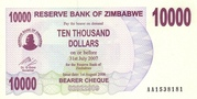 10 000 Dollars (Bearer Cheque) – avers