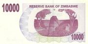 10 000 Dollars (Bearer Cheque) – revers