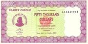 50 000 Dollars (Emergency Bearer Cheque) -  avers