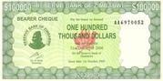 100 000 Dollars (Emergency Bearer Cheque) – avers