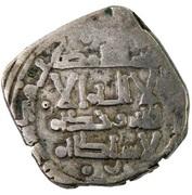 Dirham - Badis b. Habbus - 1038-1073 AD (Zirid of Granada) – avers