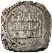 Dirham - Badis b. Habbus - 1038-1073 AD (Zirid of Granada) – revers