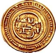 Dinar - al-Muzaffar ibn 'Ali – revers