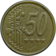 50 Euro Cent – Play Money – revers