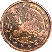 1 Cent (Euro Probe Essai Pattern - Euro Enlargement) – avers