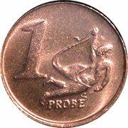 1 Cent (Euro Probe Essai Pattern - Euro Enlargement) – revers