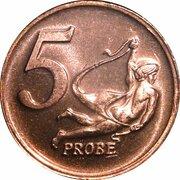 5 Cent (Euro Probe Essai Pattern - Euro Enlargement) – revers