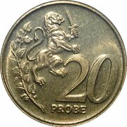 20 Cent (Euro Probe Essai Pattern - Euro Enlargement) – revers