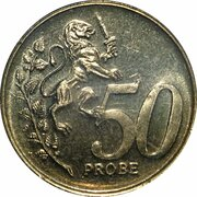 50 Cent (Euro Probe Essai Pattern - Euro Enlargement) – revers