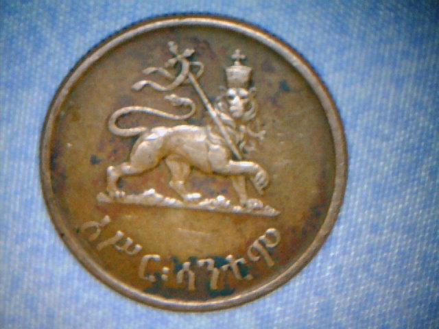 piece de monnaie avec un lion
