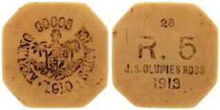 Photo 1 d'une vente de 5 Rupees