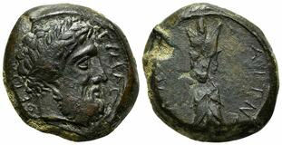 Photo 1 d'une vente de Bronze Æ23 (Aitna)