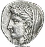 Photo 1 d'une vente de Stater (Delphi)